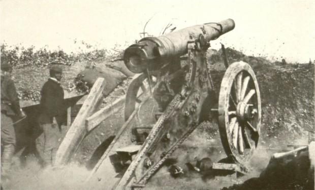 Crnogorska haubica na položaju