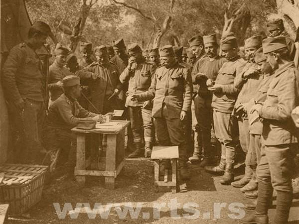 Србски војници примају плату
