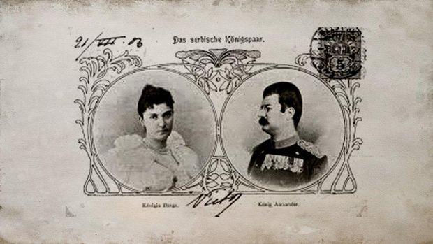 Aleksandar Obrenović i Draga