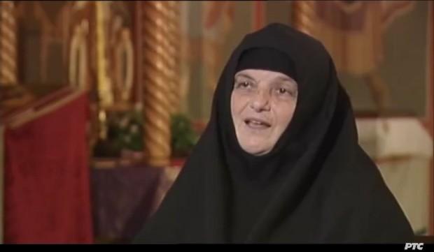 монахиња Евгенија