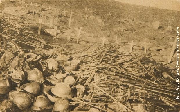Гробови српских војника на Кајмакчалану