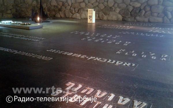 Natpis Jasenovac u muzeju