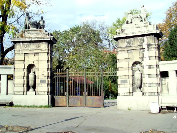 Ботаничка башта