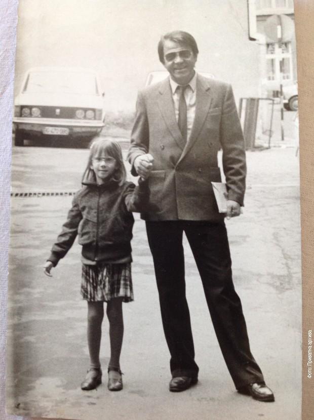 Dana sa ocem Borom Todorovićem
