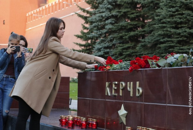 Trodnevna žalost na Krimu