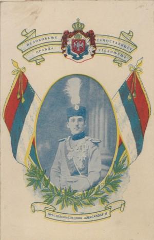 Ратна разгледница са ликом регента Александра