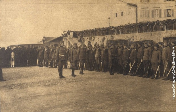 Долазак на Крф после преласка преко Албаније (1916)