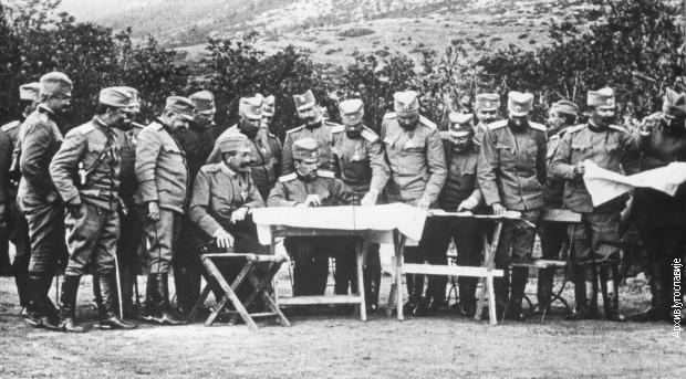 Принц Александар у штабу са генералом Петром Бојовићем