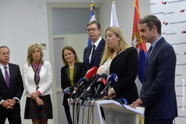 Konferencija za novinare Vučića i Micotakisa