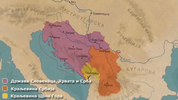 Мапа из филма