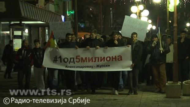 Протест у Александровцу