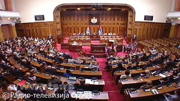 Седница парламента