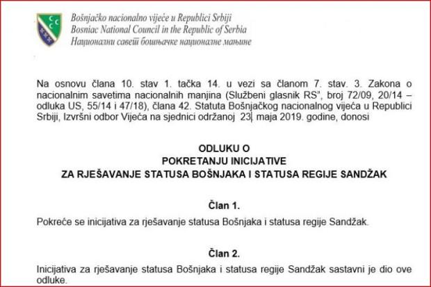 Inicijativa s - БНВ тражи специјални статус за Санџак