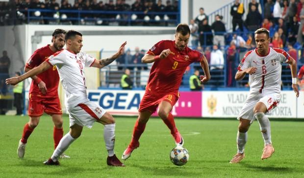 Utakmica između Srbije i Crne Gore