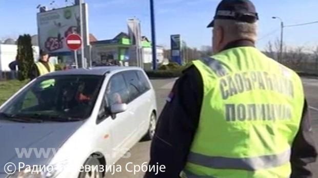 Pojačana kontrola saobraćaja