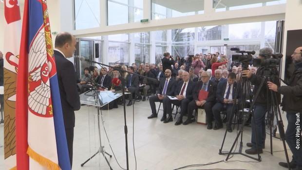 Otvaranje legata Nikole Koke Jankovića u Kragujevcu