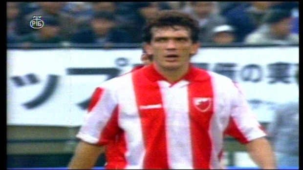 Маза на утакмици Црвена Звезда - Коло Коло 1991.