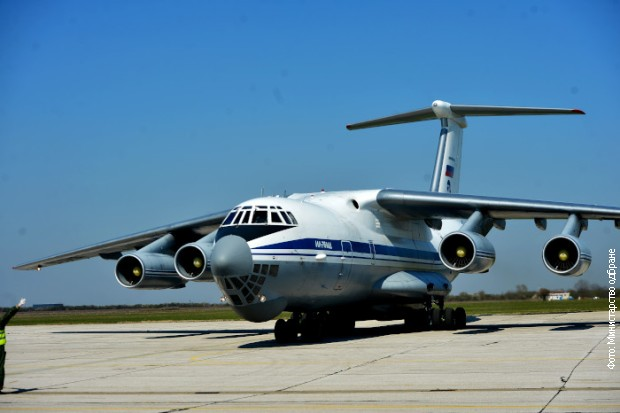 Стигла руска помоћ на аеродром у Батајници