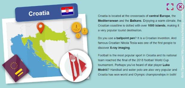 Printskrin interaktivne igre EU o Hrvatskoj
