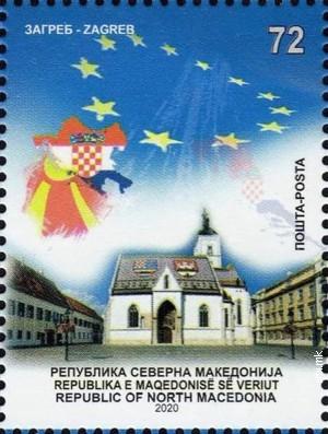 Спорна поштанска марка