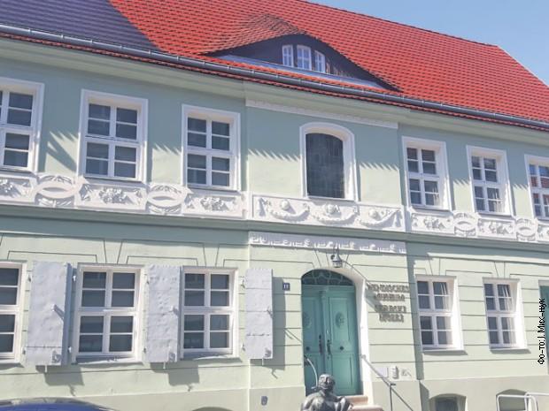 Музеј Лужичких Срба
