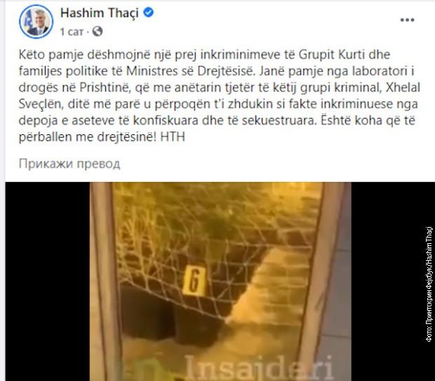 Objava Hašima Tačija na Fejsbuku