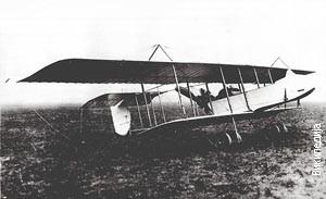 Srbija prvo nabavila šest aviona (ilustracija)