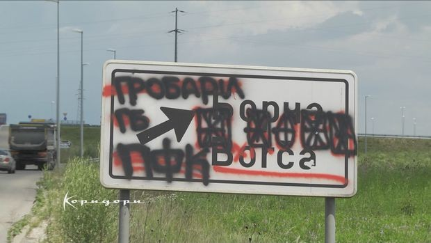 Uništena saobraćajna signalizacija