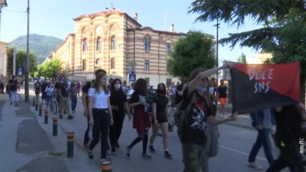 Протестна шетња у Врању