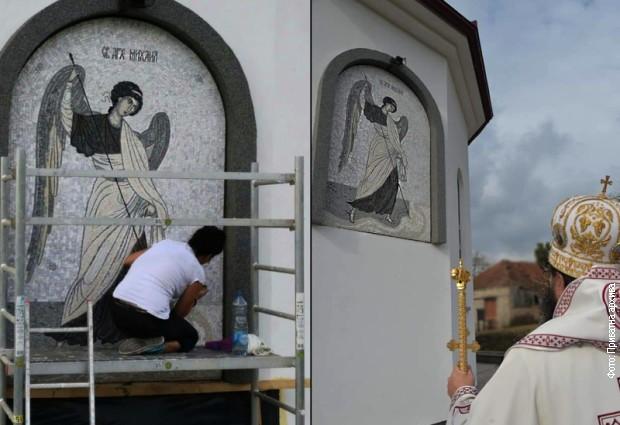 Nastanak mozaika