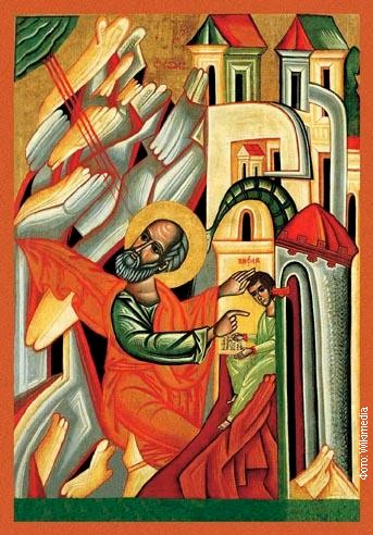 Danas se obeležava Sveti Ilija