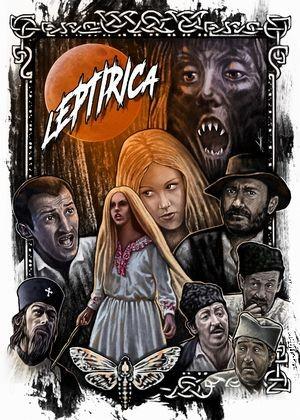 ''Leptirica'', autor plakata Stevan Aleksić