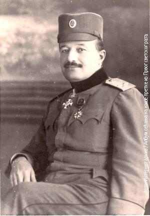 Генерал Јоским П. Гајић