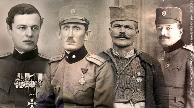 Лица наших ослободилаца из Великог рата