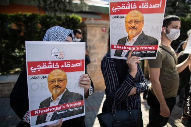 Плакати са ликом убијеног Џамала Кашогија
