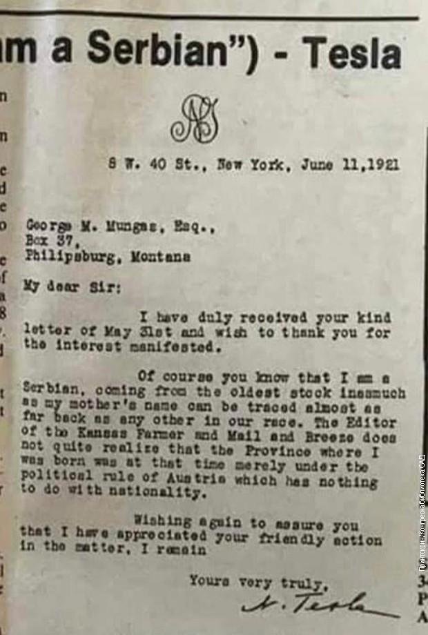 Pismo Nikole Tesle prijatelju