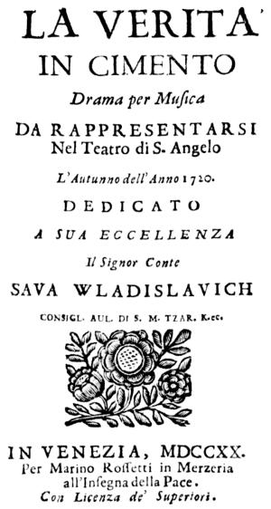 Вивалдијева посвета Сави Владиславићу