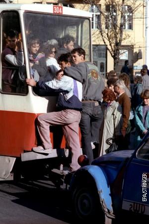 Београд, 9. октобар 1993.