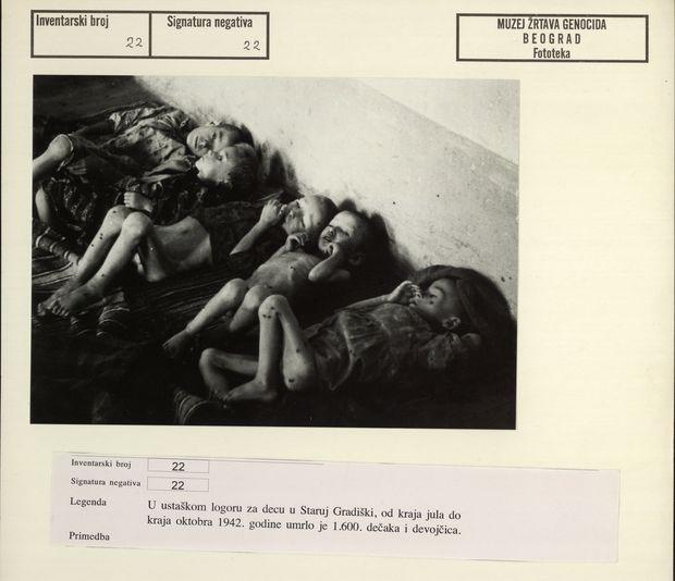 Деца у логору Стара Градишка