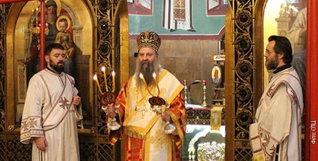 Прва литургија патријарха Порфирија у Загребу од када је постао поглавар СПЦ