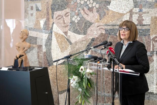 Министарка Маја Гојковић на представљању конзервиране Вите