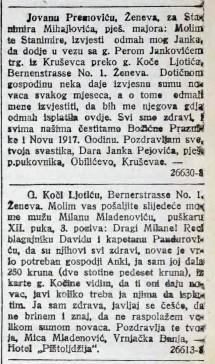 Огласи из Београдских новина