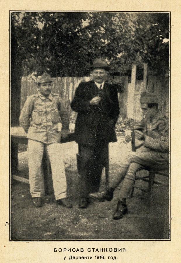 У Дервенти 1916.