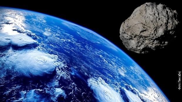 Asteroid se kreće brzinom od oko 124.000 kilometara na čas (ilustracija)