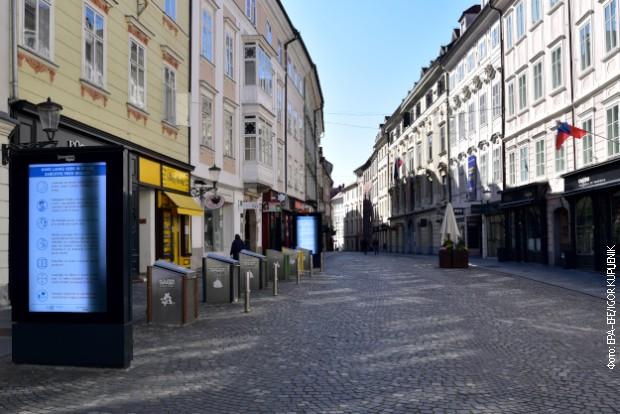 Slovenija od 1. aprila ponovo