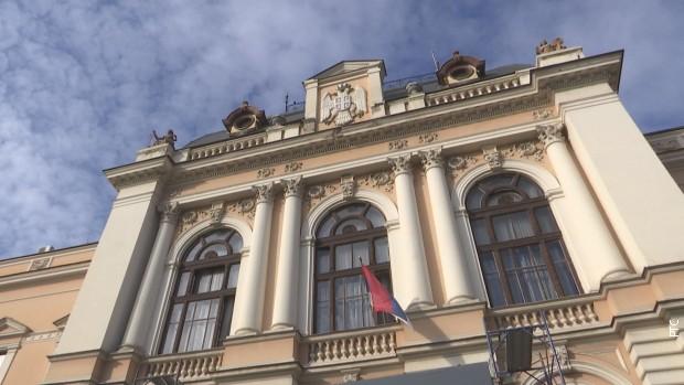 Osnovni sud u Kragujevcu