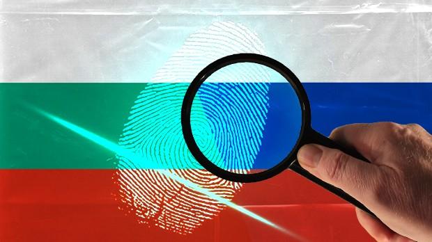 Bugarsku napustio ruski diplomata optužen za špijunažu (ilustracija)