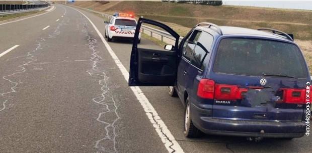Mađarska policija zaustavila vozilo austrijskih registarskih oznaka