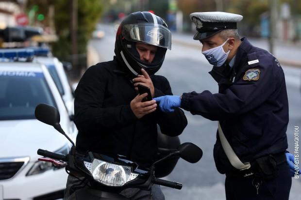 Grčka, novinar ubijen ispred kuće