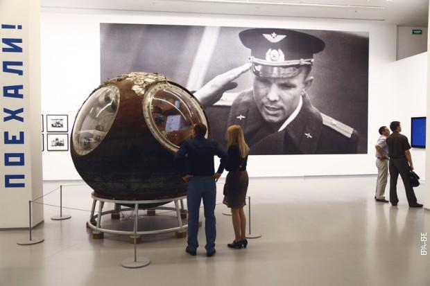 Gagarinov modul